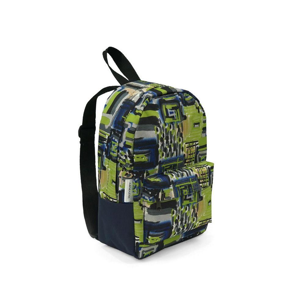 Рюкзак Маленький Armadil P-005 Зелёный принт