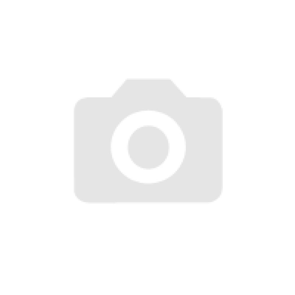 Armadil X-201 цвет (burgundy) ремень для гитары.